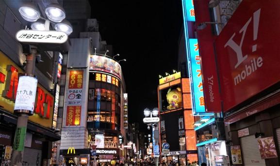 Shibuya 4