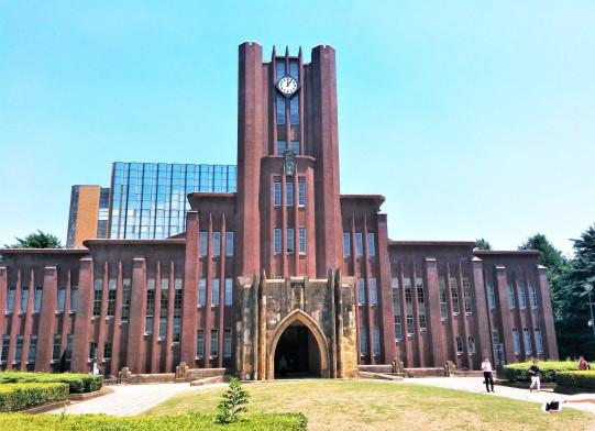 tokyo university 4