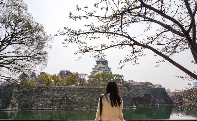 Mouthful of Osaka