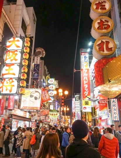Dotonbori at Osaka, Japan