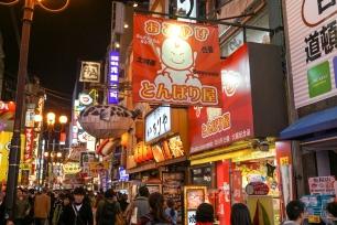 Dotonbori in Osaka, Japan