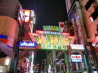 Dotonburi Sign at Osaka, Japan