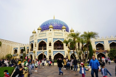 Arabian Coast